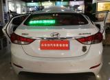现代伊兰特汽车音响隔音改装重庆实体店案例分享,欧卡改装网,汽车改装