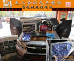 斯巴鲁森林人全车大能隔音营造一个静谧舒适的驾乘环境,欧卡改装网,汽车改装