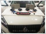 宝沃BX7无损改装德国RS节奏两分频音响,欧卡改装网,汽车改装