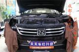 众泰z700改大灯氙气灯Q5双光透镜,欧卡改装网,汽车改装