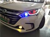 比亚迪秦改装大灯近光LED米石双光透镜远光LED模组,欧卡改装网,汽车改装