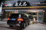 醇音之美 重庆奔驰ML350发烧汽车音响改装德国零点亮相,欧卡改装网,汽车改装