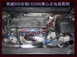 荣威950提升动力加装键程离心式电动涡轮增压器LX2008,欧卡改装网,汽车改装