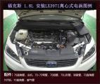 福特福克斯提升动力改装键程离心式电动涡轮增压器LX3971,欧卡改装网,汽车改装