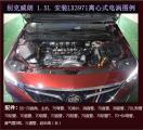 别克威朗提升动力加装键程离心式电动涡轮增压器LX3971,欧卡改装网,汽车改装