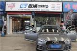 奥迪A4L汽车音响改装方案及知识分享,欧卡改装网,汽车改装