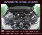 雷诺科雷傲提升动力加装键程离心式电动涡轮增压器LX3971,欧卡改装网,汽车改装