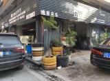 欧卡改装网,杭州欧徒名称升级中心