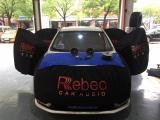 荣威360音响改装优化升级雷贝琴P6A套装,欧卡改装网,汽车改装