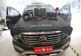 简约而不简单 传祺GS8汽车音响改装全车音响系统,欧卡改装网,汽车改装