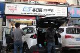 武汉标志508汽车隔音  止震+吸音棉,欧卡改装网,汽车改装