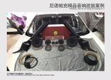 本田思域+意大利尼诺帕克N3.3三分频套装精品改装案例!,欧卡改装网,汽车改装