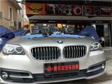 宝马520Li音响升级德国麦仕汽车音响,欧卡改装网,汽车改装