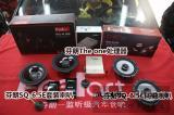 武汉丰田RAV4汽车音响改装隔音降噪,欧卡改装网,汽车改装