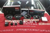 哈弗H4音响改装、门板隔音降噪,欧卡改装网,汽车改装