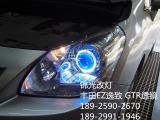 丰田EZ逸致升级GTR双光透镜白色天使眼蓝色恶魔眼,欧卡改装网,汽车改装