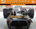 一世多长?怎能不享受!丰田4Runner重金打造专属的音乐厅!,欧卡改装网
