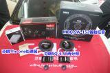 马自达CX-4汽车音响改装、隔音降噪方案,欧卡改装网,汽车改装