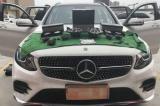奔驰GLC汽车音响无损改装升级丹拿Surpax M17奔驰专车专用,欧卡改装网,汽车改装