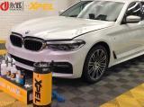 宝马530li贴XPEL隐形车衣,漆面保护光亮如新,欧卡改装网,汽车改装