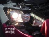 日产逍客车灯近光氙气灯改装升级GTR透镜南海改灯,欧卡改装网,汽车改装