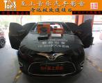 丰田雷凌二次升级—歌剧世家DSP-i8处理器+歌U3电磁炮,欧卡改装网,汽车改装