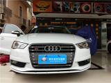 奥迪A3汽车音响升级改装德国喜力仕汽车音响,欧卡改装网,汽车改装