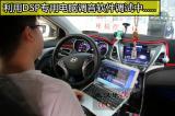 汽车音响改装,现代朗动汽车音响全套升级,欧卡改装网,汽车改装