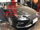 雷克萨斯ES300汽车音响改装诗芬尼 品味纯正意大利之声,欧卡改装网,汽车改装