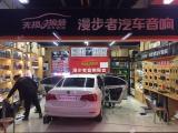 新捷达音响改装泰国AQ602,欧卡改装网,汽车改装