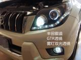 丰田霸道升级GTR透镜,雾灯加装雾灯双光透镜,欧卡改装网,汽车改装