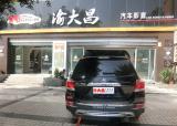 丰田汉兰达汽车音响改装德国零点 完美的倒模工艺展现,欧卡改装网,汽车改装