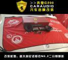 奔驰C200汽车音响改装升级意大利尼诺帕克N3.2套装喇叭!,欧卡改装网,汽车改装