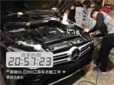 奔驰GLC260施工江森车衣,欧卡改装网,汽车改装