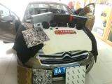 雪铁龙汽车隔音降噪俄罗斯stp舒适系列,欧卡改装网,汽车改装