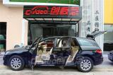 奔驰R320改装豪华商务座舱,内饰安装航空座椅!,欧卡改装网