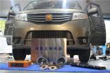 汽车音响改装长安金牛星音响改装优化升级,欧卡改装网,汽车改装