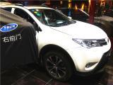 丰田RAV4全车欧洲赛伦科特环保隔音,欧卡改装网,汽车改装