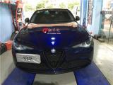 阿尔法罗密欧Giulia 2.0T 200P刷ECU 低功率升级高功率,欧卡改装网,汽车改装