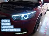 中华H3升级GTR透镜白色天使眼流光双色日行灯,欧卡改装网,汽车改装