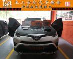 丰田RAV4改装歌剧世家DSP i10+VS365+双U3低音炮!,欧卡改装网,汽车改装