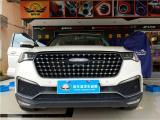 众泰T700汽车音响改装升级德国喜力仕伊蔓汽车音响,欧卡改装网,汽车改装