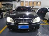 奔驰S55改装定制海拉五双光透镜与欧司朗CBI酷蓝套装,欧卡改装网,汽车改装