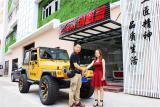 四驱越野车Jeep牧马人改装内饰,装饰雕花桃木!,欧卡改装网,汽车改装