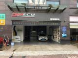 欧卡改装网,深圳市顶速汽车科技有限公司