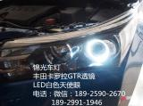 丰田卡罗拉升级GTR透镜,白色天使眼。,欧卡改装网,汽车改装