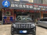 桂林荔浦卖音乐福特探险者安装道可视360度行车监控系统,欧卡改装网