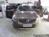 沃尔沃XC60改装汽车专车专用通风座椅,欧卡改装网,汽车改装