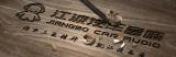 宝马320Li汽车音响改装:调音侠S2+ATI意境6.3,欧卡改装网,汽车改装