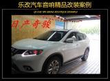 武昌徐东日产奇骏升级门板隔音和音响改装,欧卡改装网,汽车改装